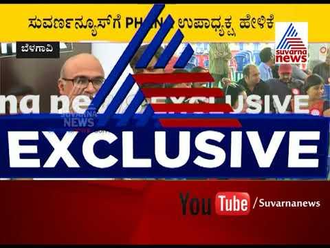Xxx Mp4 FANA VP Dr Prashant Kadapatti's Reaction Suvarna News 3gp Sex