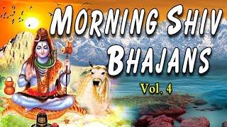 Morning Shiv Bhajans Vol.4 By Anuradha Paudwal, Lakhbir Singh Lakkha, Udit Narayan I Audio Juke Box
