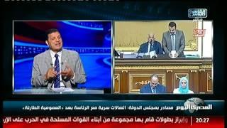 مصادر بمجلس الدولة: اتصالات سرية مع الرئاسة بعد «العمومية الطارئة»