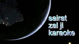 Sairat zal ji Karaoke