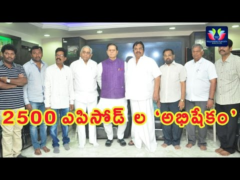Dasari Narayana Rao about Abhishekham 2500th Episode ||TFC