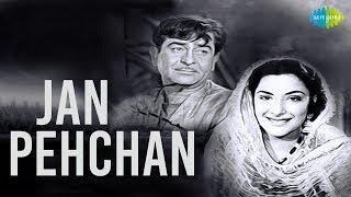 Jan Pehchan - Hindi(1950) | Full Hindi Movie | Nargis,Raj Kapoor,Jeevan,Shyama,Dulari,Mukri