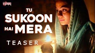 TU SUKOON HAI MERA (Teaser) | Dr. GAURAV YADAV | VYOGAINS THE UNEXPECTED | New Hindi Songs 2017