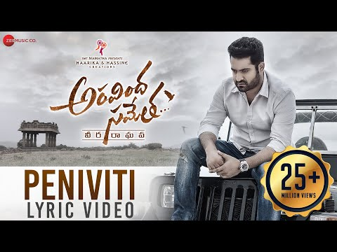 Xxx Mp4 Peniviti Lyrical Video Aravindha Sametha Jr NTR Pooja Hegde Thaman S 3gp Sex