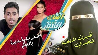 بنت سعوديه تحضن ماجد المهندس - وردة فعلها بعد الحفله *فيديو جديد