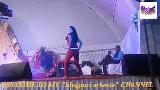 rati me piyawa palani me sute kamariya tute re nandi bhojpuri video - bhojpuriarkesta