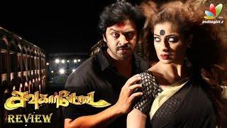 Sowkarpettai Review | Srikanth, Lakshmi Rai | Tamil Movie