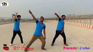 Bangla Dance Performance 1by osthir