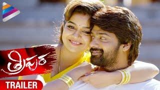 Tripura Trailer | Telugu Movie 2015 | Swathi | Naveen Chandra | Kona Venkat | Telugu Filmnagar