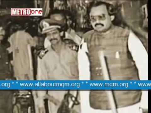 The Struggle of MQM Founder & Leader Altaf Hussian Part 1