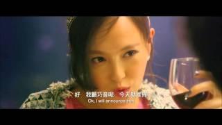 MBA Partners Official Trailer (2016) Hao Lei, Tang Yan & Yao Chen Movie HD