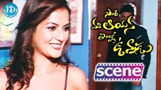 Second Show - Episode 100    Top Romantic Scenes From Telugu Movies