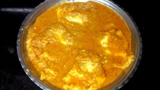 Egg masala & Curry/Shakshuka/अडां औमलेट कढी / Open Egg Curry/ Poached egg curry / Andya chi phule