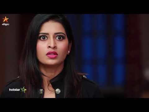 Xxx Mp4 Raja Rani 13th To 17th August 2018 Promo 3gp Sex