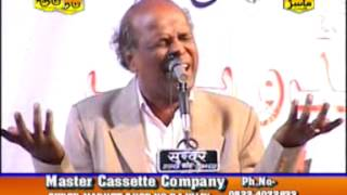 Superhit Mushaira Video 2015 | Rahat Indori Best Shayari Dubai | Bismillah