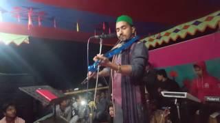 কোনবা দেশে রইলা রে দয়াল চান by ikram uddin