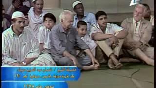 فضيلة الشيـخ شعبان عبد العزيز الصياد    عليه رحمة الله  في تلاوة المغرب يوم 18من رمضان 1437 هـ   23