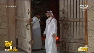 دخول محسن الشهاري ومعاذ عبدالرحمن ومحمد الشهراني | #حياتك49