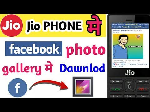 Xxx Mp4 Jio Phone Me Facebook Photo Dawnlod Gallery Me Kre In Facebook Photos Dawnlod 3gp Sex