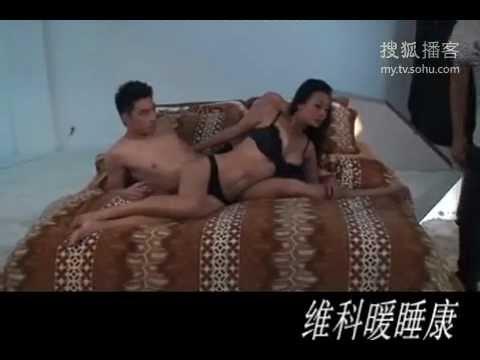 Wang Li Dan - Hot Sexy Chinese Model