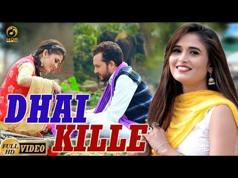Xxx Mp4 Dhai Kille ढाई किल्ले New DJ Song 2017 Sanju Khewriya Amp Shikha Raghav Mor Music 3gp Sex
