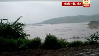 बीड : मुसळधार पावसामुळे डोबरी नदीला पूर, अनेक गावांचा संपर्क तुटला