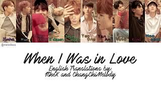 [HAN|ROM|ENG] Pentagon - When I Was in Love (설렘이라는 건) Lyrics