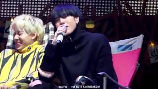 170205 FAN MEETING 달빛아래우리 LET ME part change 유겸 FOCUS (GOT7 Yugyeom)