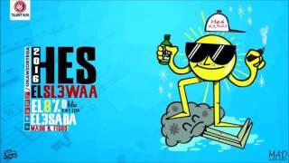 مهرجان هس السلعوة اوكا واورتيجا وكاريكا 8% والعصابه توزيع مادو - وفيجو