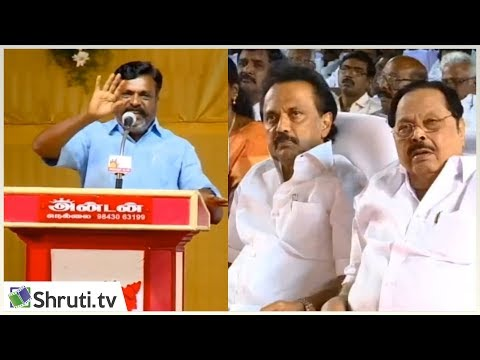Xxx Mp4 அரசியல் ஆளுமை கலைஞர் தொல் திருமாவளவன் பேச்சு Thol Thirumavalavan Speech On Kalaignar 3gp Sex