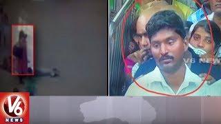 Tirumala Police Released CC Footage Of Infant Kidnap || V6 News