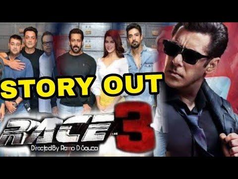 Race 3 Story Leaked, Full Story, Bollywood Film Race 3 की Story हुई Leak,Race 3 TRAILER,RACE 3