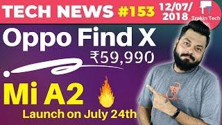 Oppo Find X, MI A2 Launch, Mi Max 3, JioPhone