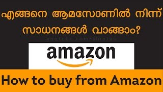 How to buy from Amazon
