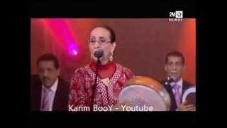 Hajja Hamdaouia - Daba Yji / الحاجة الحمداوية - دابا إجي