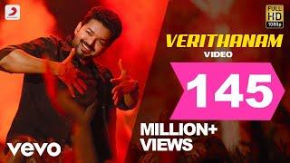 Bigil - Verithanam Video | Thalapathy Vijay | A.R Rahman | Atlee