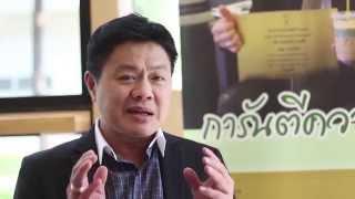 """ตั้งตัว Modern SMEs - CP Retailink กาแฟสัญชาติไทย """"ร้านกาแฟมวลชน"""""""