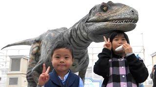 恐竜 パーク ジュラグーナ 遊園地 こどもとお出かけ