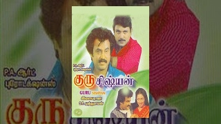 Rajinikanth's Guru Sishyan Tamil Full Movie