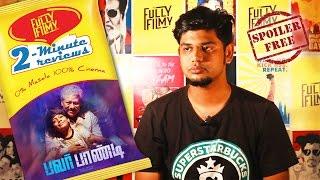 Pa Paandi (aka) Power Paandi - 2 Minute Review | Fully Filmy
