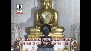 Jain Bhajan : बारह भावना : 12 Bhavna : Kaha Gaye Chakri Jin Jeeta