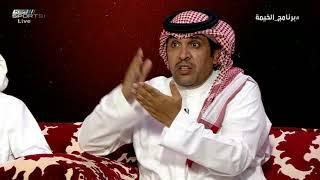 عبدالعزيز المريسل - استفتاء الجماهيرية كشف البيض في تويتر ومن المعيب أن لا أختار ماجد #برنامج_الخيمة