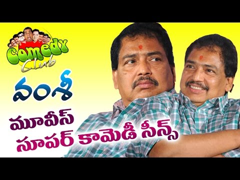 Xxx Mp4 Director Vamsi Movies Back To Back Comedy Scenes Telugu Back 2 Back Comedy Scenes 2016 3gp Sex