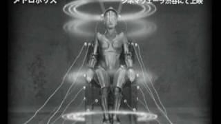 『メトロポリス』 フリッツ・ラング監督