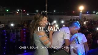 Cheba souad duo chikh nano hichem smati khayma tichy 2017 الشابة سعاد شيخ نانو وهشام سماتي by sofnet