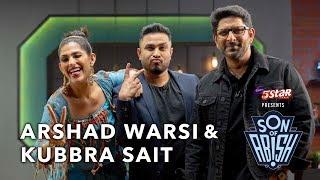 Son Of Abish Feat. Arshad Warsi & Kubbra Sait