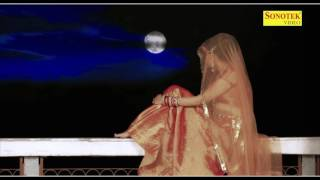 Thada bhartar new spna song