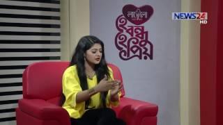He Bondhu He Prio with Salma হে বন্ধু হে প্রিয় - সালমা on 23rd March, 2017 on NEWS24