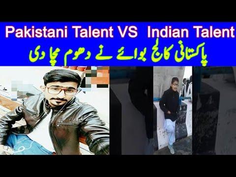 Pakistan College Boy Talent vs Indian School girl singing punjabi song  Amazing Voice