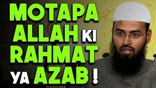 Motapa Rahmat Nahi Azab Hai By Adv. Faiz Syed